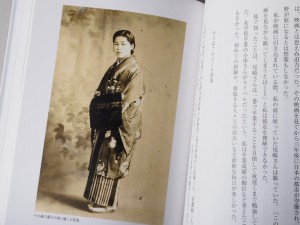 Yoshie Kitagawa
